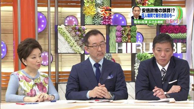 森友学園問題 昭恵夫人の関わりをめぐり野党が追及 与党政府は幕引き図る