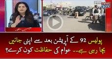 #Police 92 Kay Operation Kay Bad Say Apni Janen Bacha Rahi Hai.. Awam Ki Hifazat Kon Karay? | Tonight with Jasmeen | 27