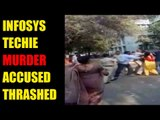 Infosys Techie Murder Accused thrashed by women activists outside court: Watch video|Oneindia News