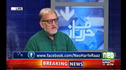 Alia Rashid appointed in NAB on personal
