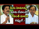 Revanth Reddy Made Fun In TS Assembly Over AP & TS CM's Grandsons- Oneindia Telugu
