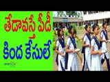 Minister Etela Rajender Inspects Govt Welfare Hostels In Karimnagar District - Oneindia Telugu