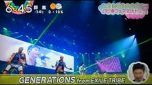GENERATIONS from Exile Tribe    公約は?      170328