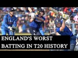 India vs England 3rd T20: England's worst batting collapse in T20 History | Oneindia News