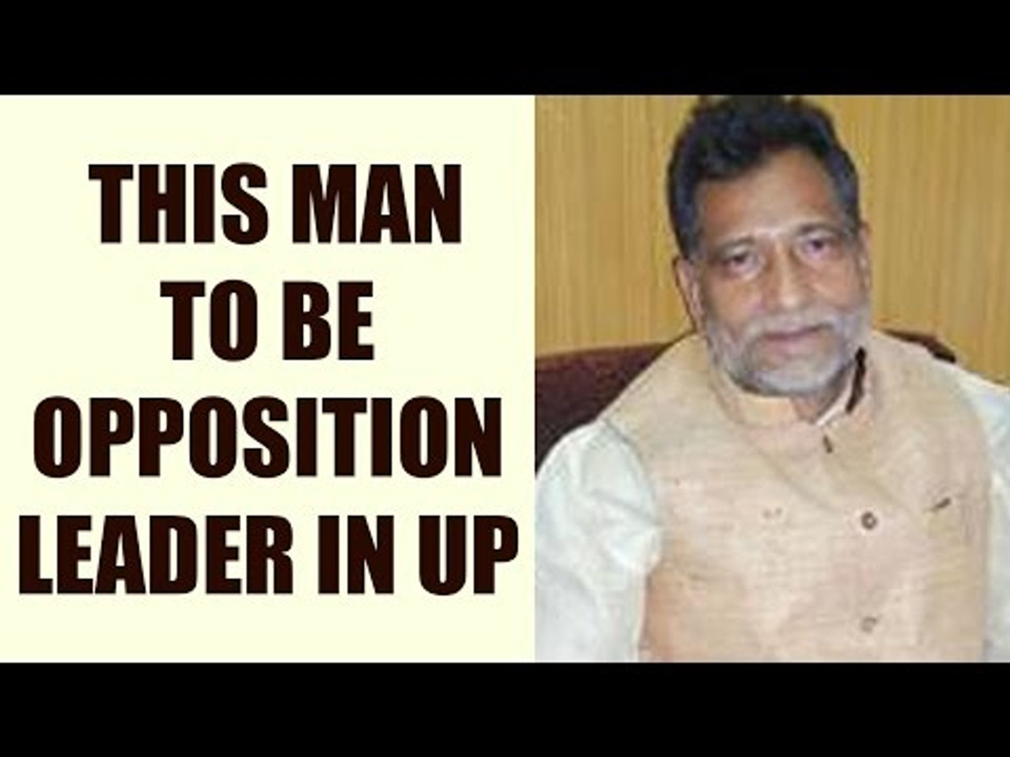 Akhilesh Yadav chooses Ram Govind Chaudhary as opposition leader in UP | Oneindia News