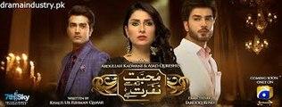Mohabbat Tumse Nafrat Hai Full OST - Ayeza Khan - Imran Abbas - Shehzad Sheikh