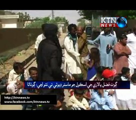 Sindh Round Up- Beena- 10 PM- 27th March 2016