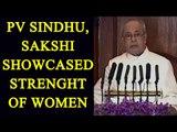 Budget 2017 : President lauds PV Sindh, Sakshi Malik for their achievements   Onindia News