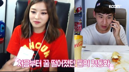 Banzz Daily▼ Met Kisum for the First Time from Tooniverse Program ! 밴쯔일상▼ 오래 전 첫통화의 인연이었던 키썸을 만나다!!