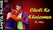 New Bhojpuri Hot Dj Remix Song 2016 - Lollipop Dj Remix - DJ SANJAY