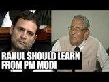 Karnataka Congress leader gives stinging advice to Rahul Gandhi | Oneindia News