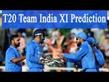 India Vs England: Here is the probable India XI in Nagpur T20 | Oneindia News