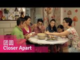 Closer Apart (团圆) - Singapore Drama Short Film // Viddsee.com