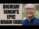 "Digvijay Singh""s epic blunder, names congress leader part of Rahul Gandhi's cabinet 