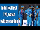England beats India in first T20: Here's how twitter reactes | Oneindia News