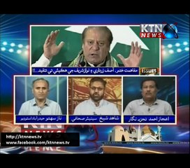 Issue- Naz Sahito- 28th March 2017