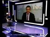 غرفة الأخبار | دور مرصد الفتاوي في التصدي لأفكار التنظيمات الإرهابية