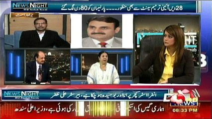 News Night With Neelum Nawab - 28th March 2017