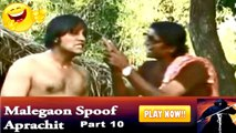 Comedy Spoofs from Malegaon | Aparichit Spoof Aprachit |Aprachit's letter | Scene 10| Eng subtitles