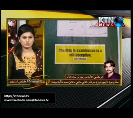 Sindh Round Up- Beena- 6 PM- 28th March 2016