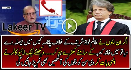 A Live Caller is Requesting Judiciary Before Panama Case
