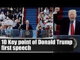Donald Trump first speech as US President: 10 Key points from his speech | Oneindia News