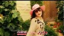 Pashto New Hd 2014 Song - Sara Yama Khkuli Sara Yama - Afgwani Singer SaRa Sahar.mp4