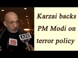 Hamid Karzai backs PM Modi, says peace cannot prevail without support | Oneindia News