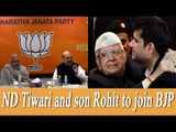 ND Tiwari, Congress leader to join BJP with son Rohit | Oneindia News