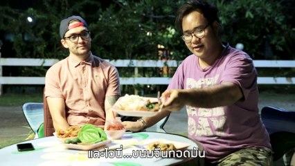 ฝรั่งรีวิวกินหมาก + Q&A (Trying Betel Palm) ••Eat Street Repeat ••