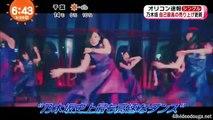 [TVニュース] 170328 めざましテレビ 『乃木坂46「インフルエンサー」オリコンシングルランキング1位 & 乃木坂46の新CM