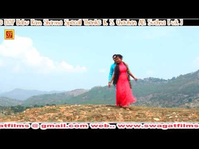 Latest @ 2017 Love Song # पहाड़ी प्रेम  गीत   Full HD Singer  Govind Bisht By Swagatfilms
