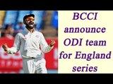 India vs England : Indian ODI team announced, Yuvraj Singh makes comeback | Oneindia News
