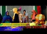 Mohabbat Tumse Nafrat Hai _ Official Trailer - Ayeza Khan, Imran Abbas Naqvi
