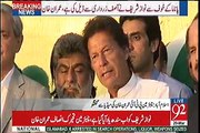 Imran Khan released why Dr Asim released from jail. Watch video