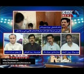 Issue- Naz Sahito- 29th March 2017