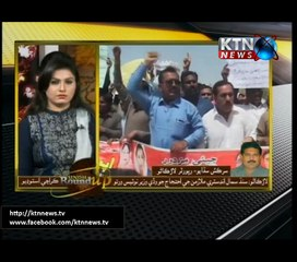Sindh Round Up- Beena- 6 PM- 29th March 2017