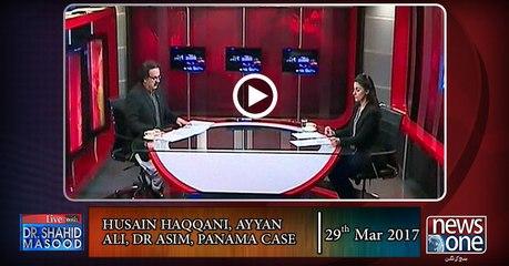 Live with Dr.Shahid Masood | Panama Case | Dr Asim | Ayyan Ali | 29-March-2017