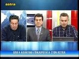 25η ΑΕΛ-Παναιτωλικός 1-0  2016-17 Σπορ στη Θεσσαλία (Astra)