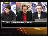 27η ΑΕΛ-Παναχαϊκή  1-0 2015-16 Astra sport (Astra tv)