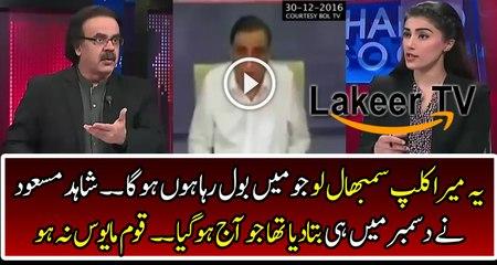 Dr Shahid Masood is Giving Advance Warning to Pakistan