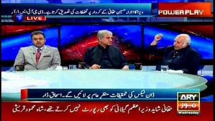 Haqqani will never return to Pakistan again: Anwar Baig
