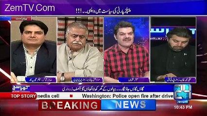 Panama Ka Faisla Jo Bhi Hoga Wo Nawaz Sharif Aur Unki Family Ko Damage Karega -Sabir Shakir