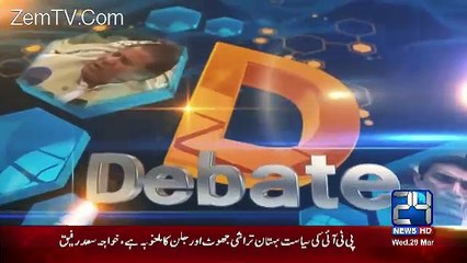 DNA – 29th March 2017