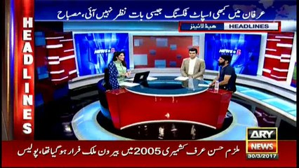 Headlines 0000 30th March 2017