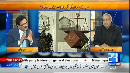 DNA - 29th March 2017
