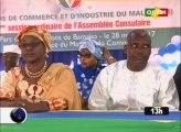 2e session de l'assemblée consulaire de la Chambre de Commerce et d'Industrie du Mali
