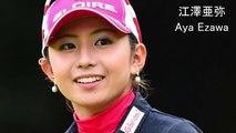 【江澤亜弥】Japanese golfer golf swing,スイング解析