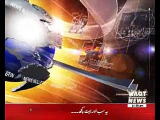 Waqtnews Headlines 12:00 PM 30 March 2017