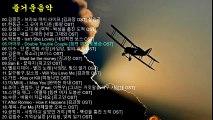 [KOREAN DRAMA] 최고음질 2017 드라마 OST 음악 50곡 연속재생, kpomusic